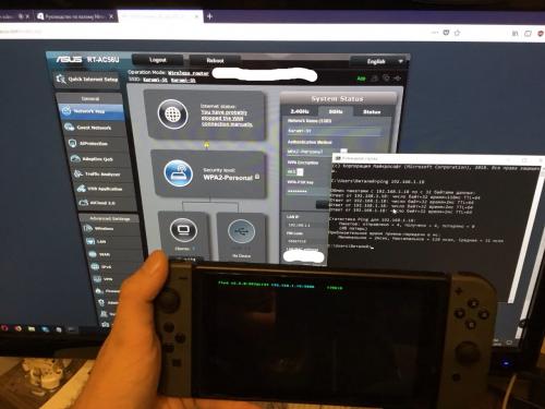 Руководство по взлому Nintendo Switch - 4PDA