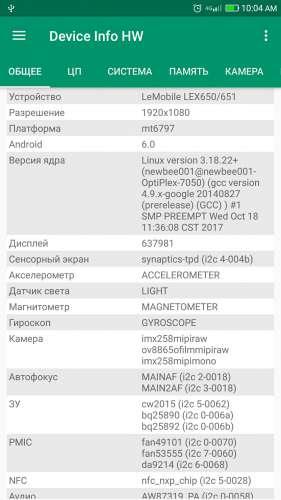 Сборка ядра Android для процессоров MTK - 4PDA