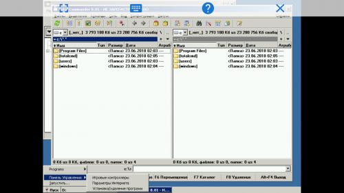 🏷️ Exagear - windows emulator s-mod v2 0 6 apk | How to