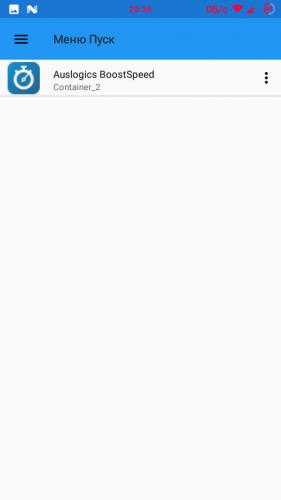 Exagear - windows emulator - 4PDA