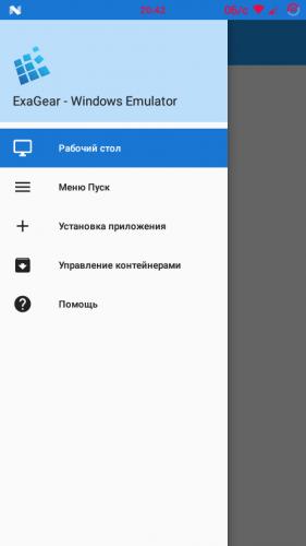 Exagear windows emulator apk latest version | Download