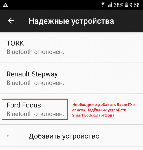 Android Auto - 4PDA