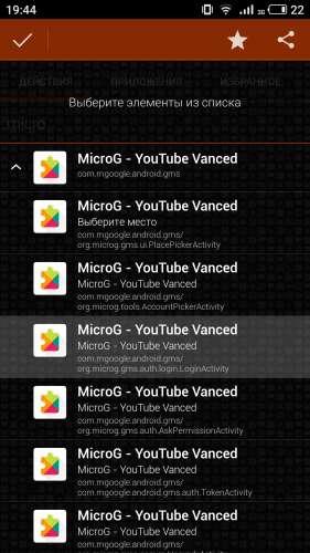 YouTube Vanced - 4PDA