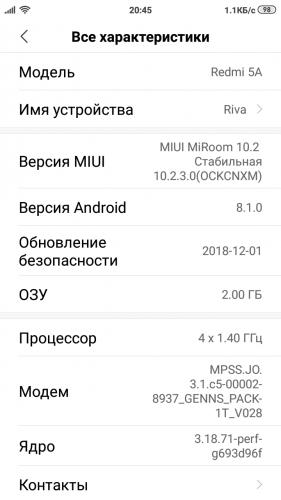 Xiaomi Redmi 5A - Модификация и украшательства - 4PDA