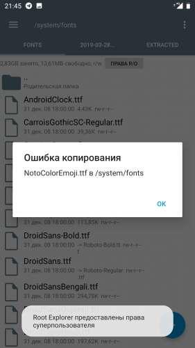 OnePlus 3/3T - Официальные прошивки - 4PDA