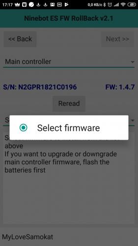 Esmax Firmware
