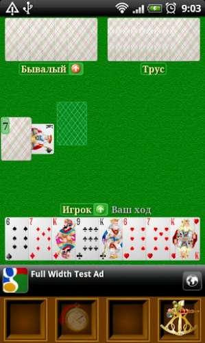 Вов карточная игра