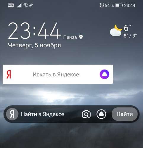яндекс навигатор 4pda android apk