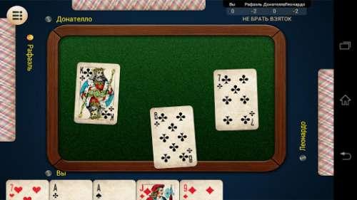 Играть в карты онлайн пьяницу казино ред старс
