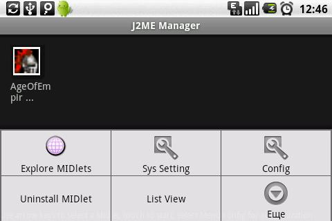 Java ME Emu (PSPKVM) - 4PDA