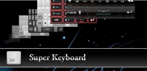 super keyboard pro rus