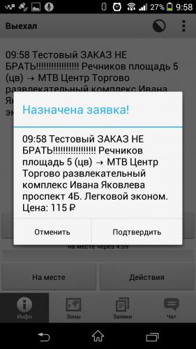 taxsee driver регистрация