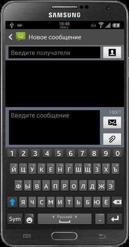 Модификация софта и украшательства для Samsung SM-N9005 Galaxy Note