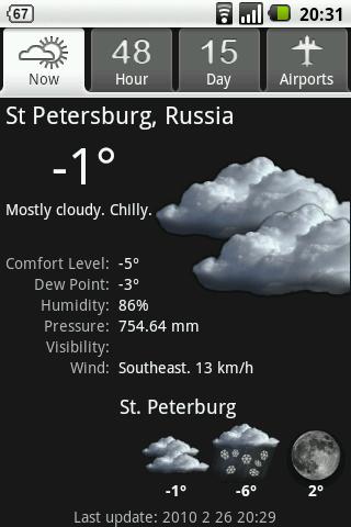 palmary weather pro 1.27 apk