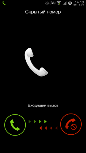 Картинка на входящий звонок