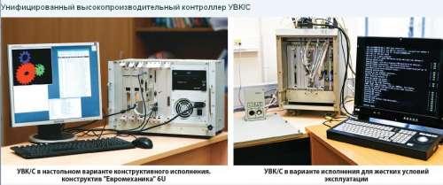 Жопа российской микроэлектроники