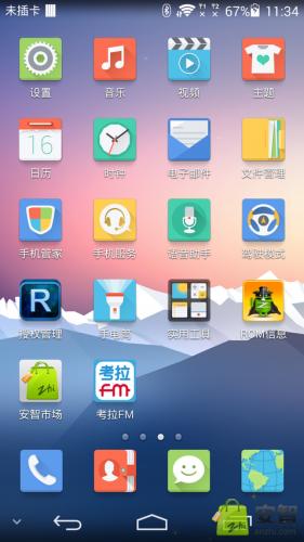 huawei ascend p7 прошивка скачать - XiaomiLive