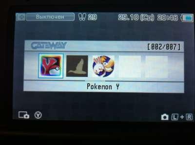 Руководство по взлому Nintendo 3DS, Nintendo 3DS XL - 4PDA