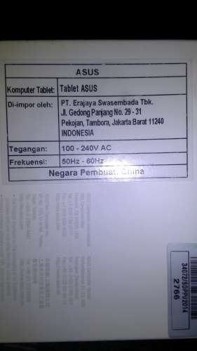 Asus FonePad 7 FE170CG - Обсуждение - 4PDA