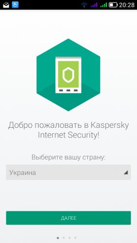 Касперского для андроид с ключом