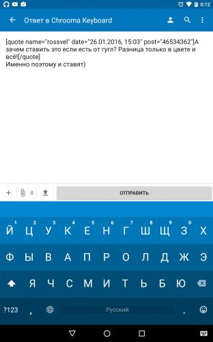 chrooma keyboard premium apk helium 3.0.3