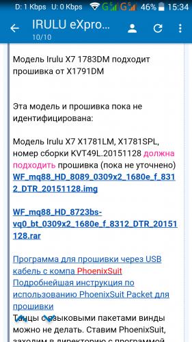 IRULU eXpro X1 7