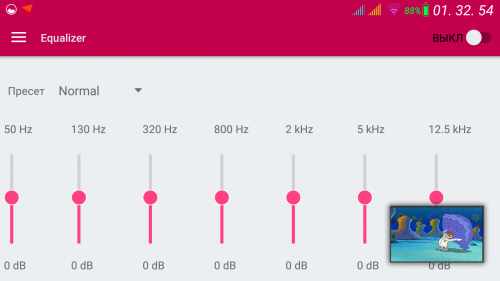 Total Media Player - 4PDA