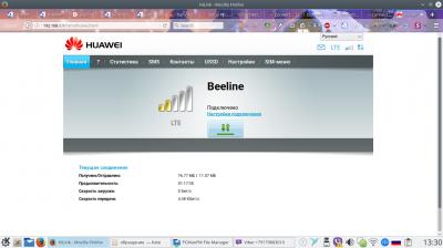 Huawei E3372 (МТС 827F/829F, МегаФон M150-2, Билайн E3372