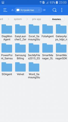 Samsung SM-J320F Galaxy J3 (2016) - Прошивки - 4PDA
