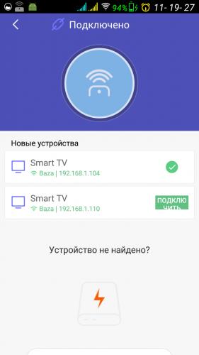 CetusPlay,пульт для Android TV - 4PDA