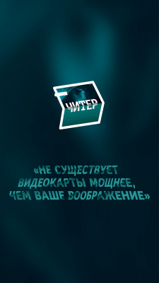 Пандемия: Дорога домой Quest - Android/iOS!
