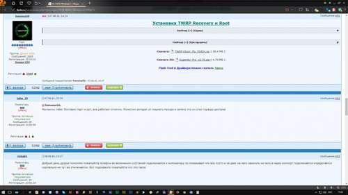 Fly FS454 Nimbus 8 - Обсуждение - 4PDA
